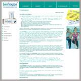 Сайт о препарате БиоПокров
