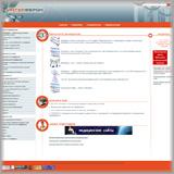 Сайт о препарате Интерферон