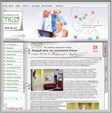 Сеть медицинских клиник «Медквадрат»