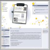 Сайт о препарате Панавир