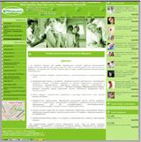 Лечебно-диагностический центр «Промедицина»