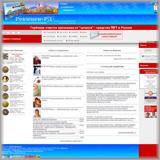 Сайт о препарате Рекицен-РД