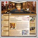 Spa салон «Золотой Мандарин»