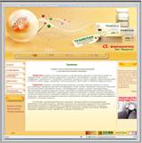 Сайт о препарате Трамелан
